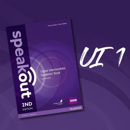 دوره آموزشی غیرحضوری زبان انگلیسی Ui1